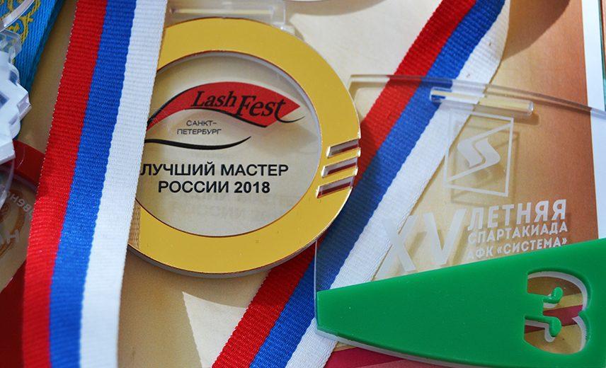Акриловые медали – лучшая награда для вашего мероприятия!