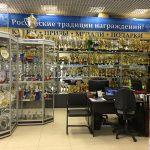 Режим работы офиса в Екатеринбурге